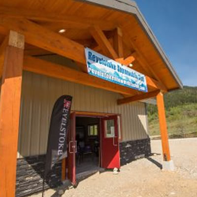 Picture of the Revelstoke Snowmobile Welcome Centre.